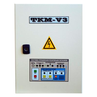 Автоматика ТКМ-V3 с ИУ3с + ПБ3-12 в Алзамае
